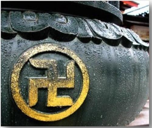 8-Japanese-Buddhist-Temple-Swastika.jpg