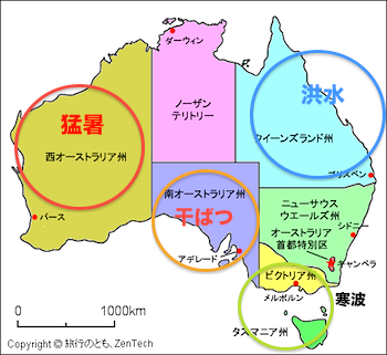 Australia-State-Map-1.png