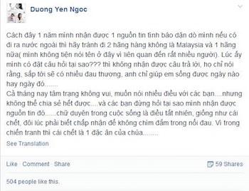 Duong-Yen-Ngoc2.jpg