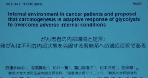 ガンの仕組.png