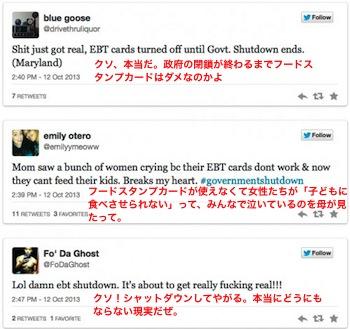 EBT-shutdown-twitter.jpg