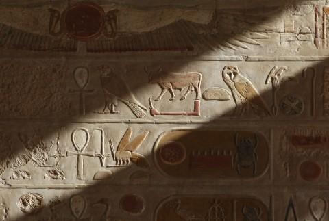 Egyptian-hieroglyphs.jpg