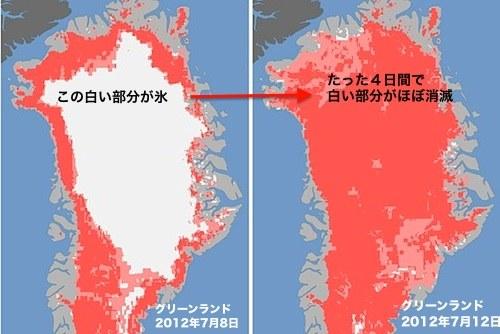Greenland-ice-2012.jpg