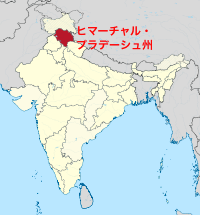 Himachal_Pradesh_in_India.png
