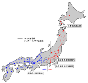 Power_Grid_of_Japan.png