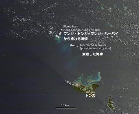 Tonga-volcano.jpg