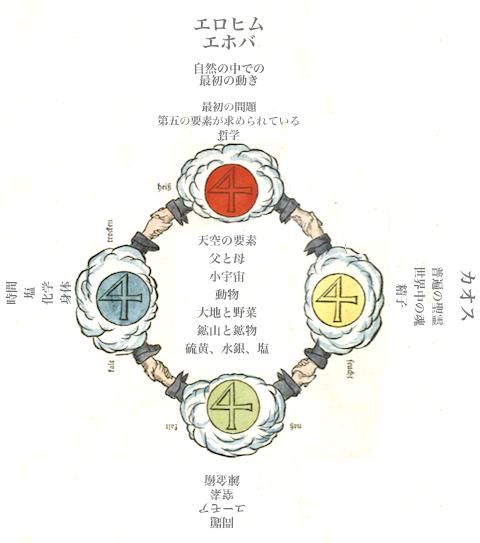 al-jp.jpg