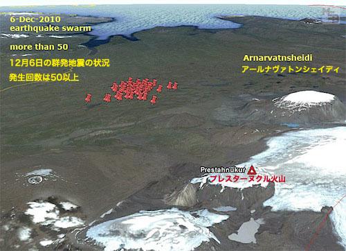 arnarvatnsheidi-iceland-earthquake-swarm-6-dec-2010.jpg