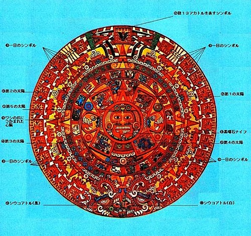 asteca-calender.jpg