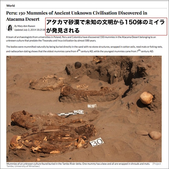 atacama-150-mummies02.jpg