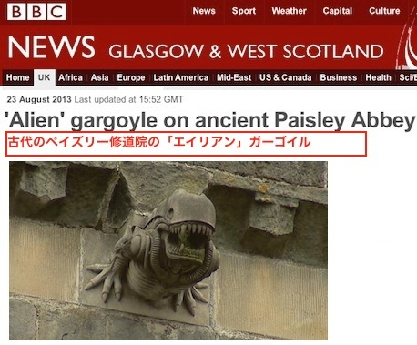 bbc-0823.jpg