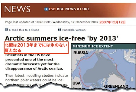 bbc-2007-2.jpg