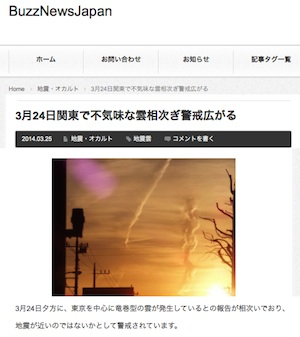 buzz-news.jpg