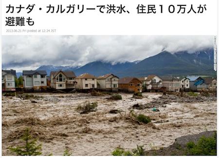ca-floods-01.jpg