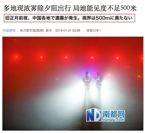ch-fog-01.jpg