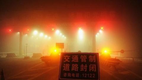 ch-fog-02.jpg