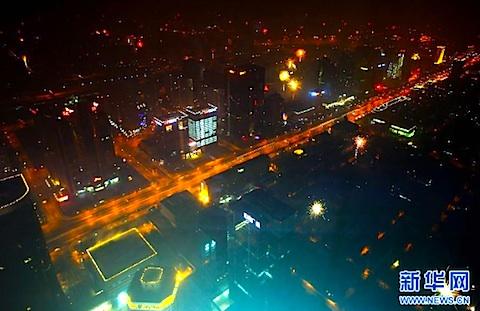 ch-night-2014-01-31.jpg