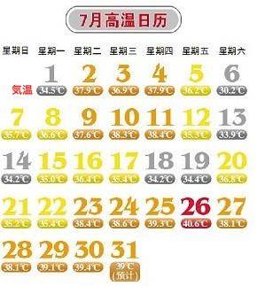 ch-shanghai-07.jpg