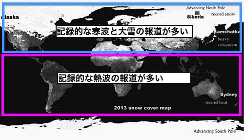 chaos-map-02.jpg