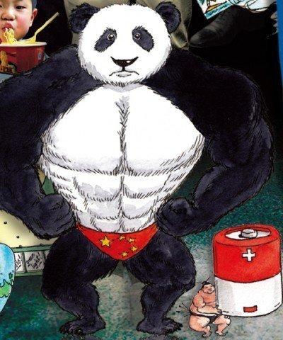china-panda-sumo.jpg