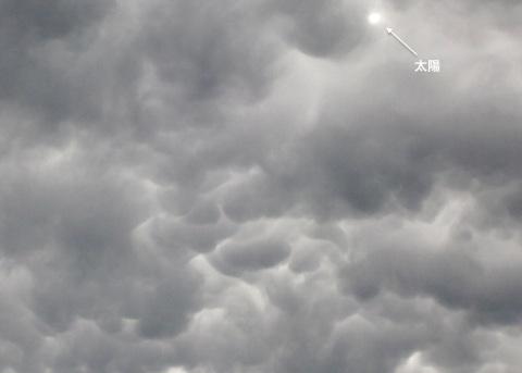 clouds-2013-0706.jpg