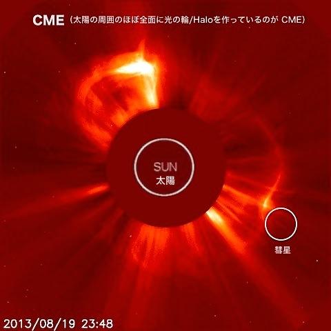 cme_comet_top-01.jpg