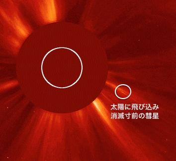 comet-disap-2013.jpg