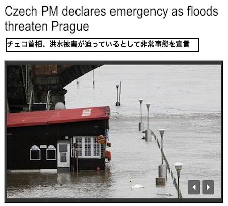 czech-flood-01.jpg