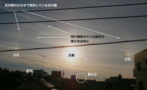 d-sun-2-2013-12-16.jpg