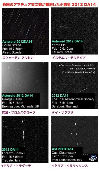 da14-2013-0215.jpg