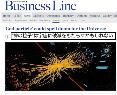 doon-higgs-01.jpg