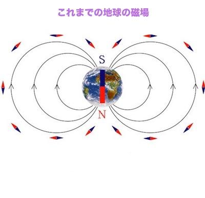 earth-2008.jpg