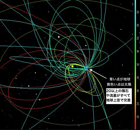 earth-fireball-0909.png