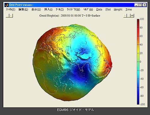 earth-shape-2005.jpg