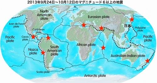 earthscience_f4.jpg