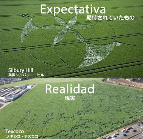 expectativa-realidad.jpg