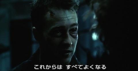 fight-club-yokunaru2.jpg
