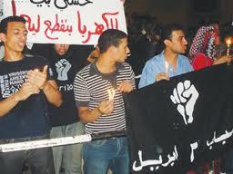fistEgypt.jpg