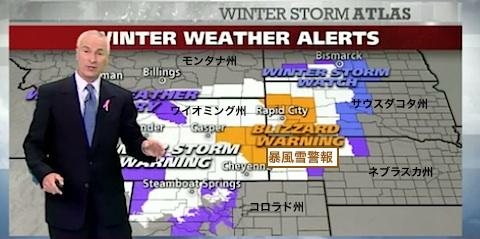 forecast-us-1001.jpg