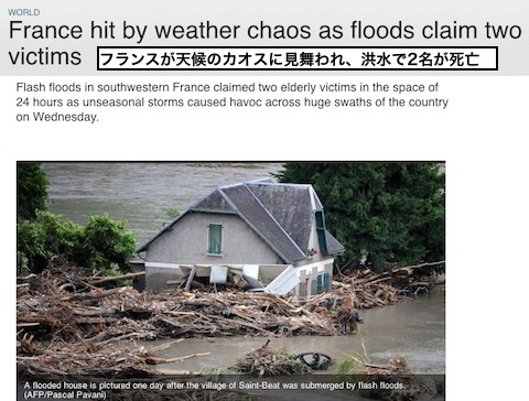 fr-floods.jpg