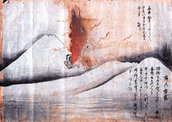 fuji-1707.jpg