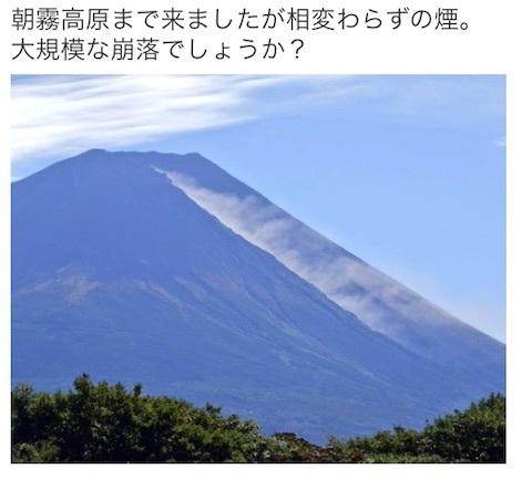 fujisan-09-30.jpg