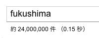 fukushima-2011-04.png