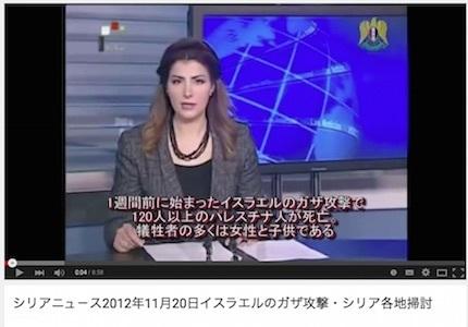 gaza-2012-11.jpg
