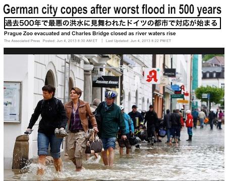 german-floods-01.jpg