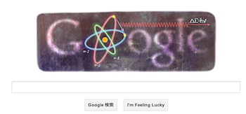 google-10-07.jpg