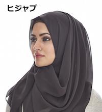 hijab-saudi.jpg