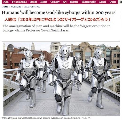 human-cyborg-top.jpg