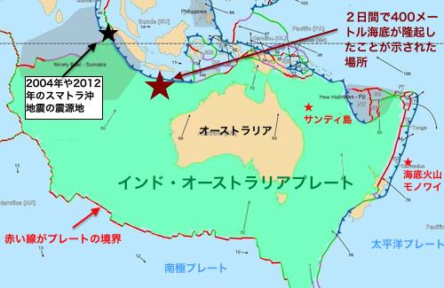 india-australia.png