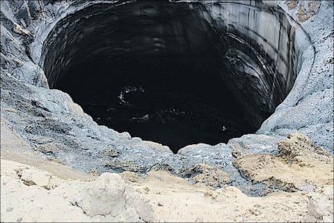 inside_crater_antipayuta.jpg